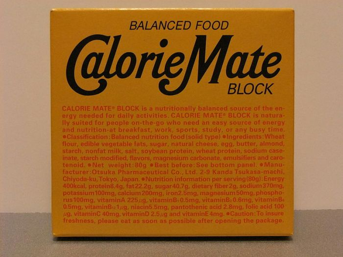 800px-Calorie_Mate_Block,_Cheese_Flavor
