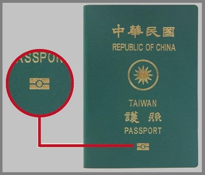 新版的晶片護照