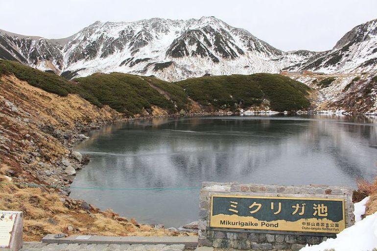 Mikuriga池沼