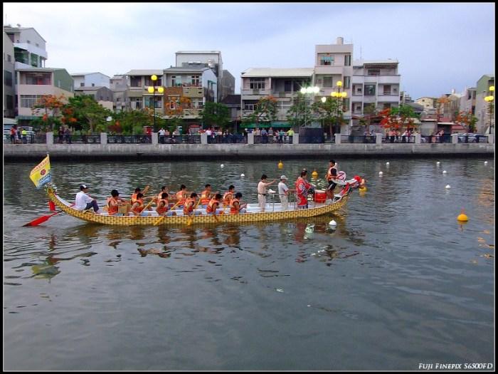 2020臺南市國際龍舟錦標賽(6/23-6/25)