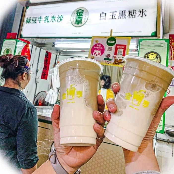 金享-綠豆牛乳冰沙、白玉黑糖冰