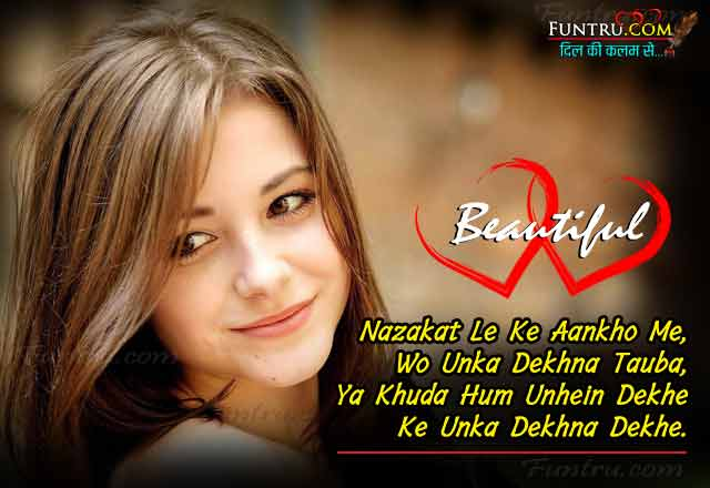 Beauty Shayari Dekhne Ki Nazakat