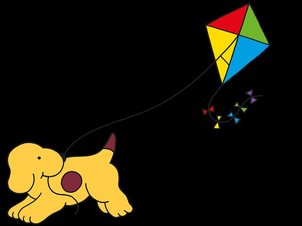Kite Printable Worksheet