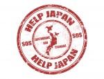 Help Japan!