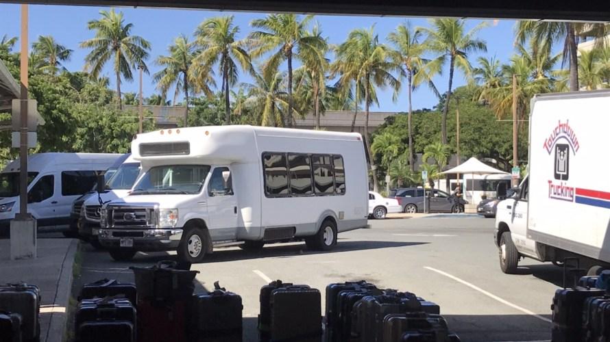 ハワイ旅行 ハワイに着いたらまずやること