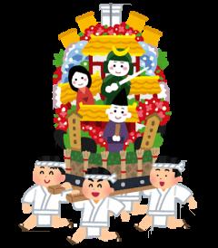 福岡ふれあい広場イベント2018情報