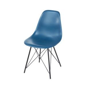 Bolder Chair -Navy Blue