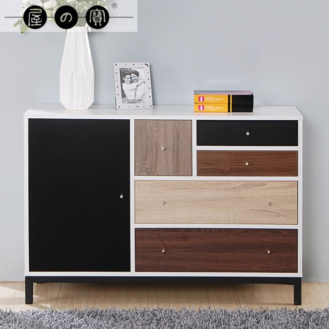 House Treasure Chest Of Drawers Ikea Modern Minimalist