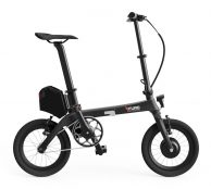 Lightest Folding Electric Bike in the World