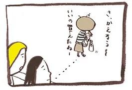 疲れた風のワタシが中古で100円の子供用オモチャを買うの巻-4