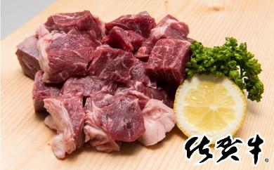 のすね肉を1kg