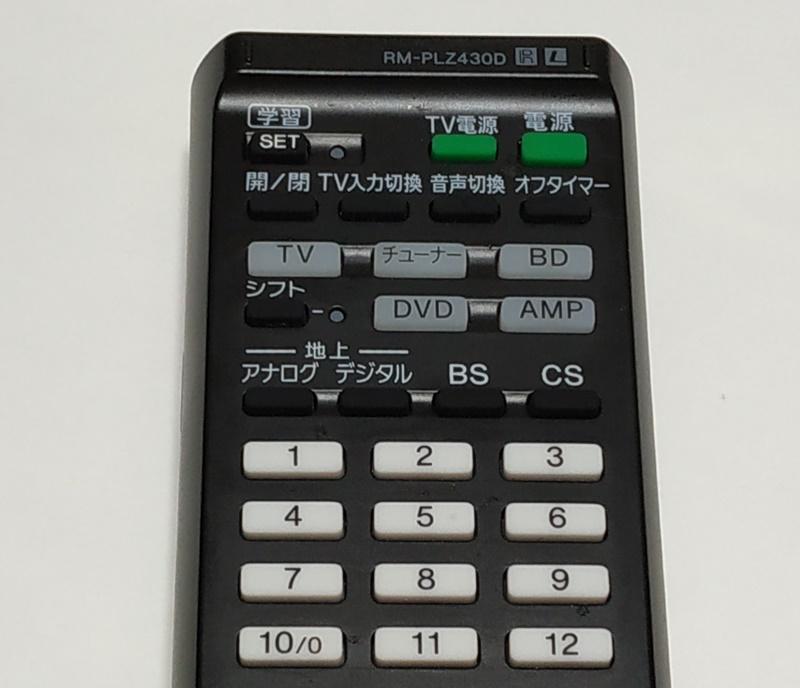 RM-PLZ430D上部
