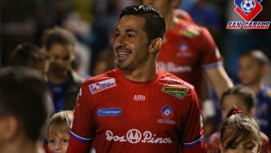 Photo of Pérez Zeledón fichó a Álvaro Sánchez y Frank Zamora