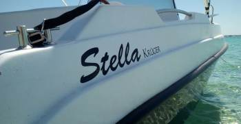 console boot Kruger 475 open stella