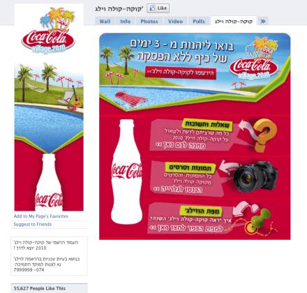 coca-cola-village