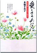 book027