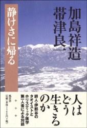 book049