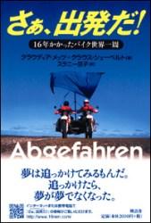 book050