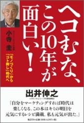 book062