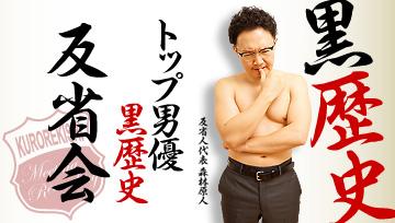 ボッキマンJapanNews