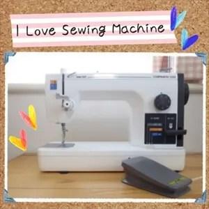 縫製に使用しているミシン