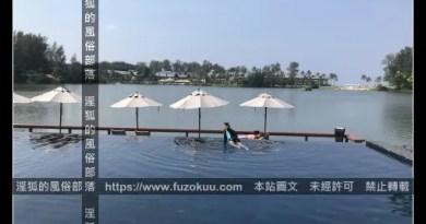 【L401】湖旁的游泳池