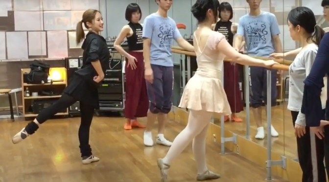 Maho先生のバレエレッスン
