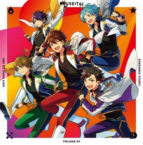 170706_RYUSEITAI_H1_RGB_100dpi