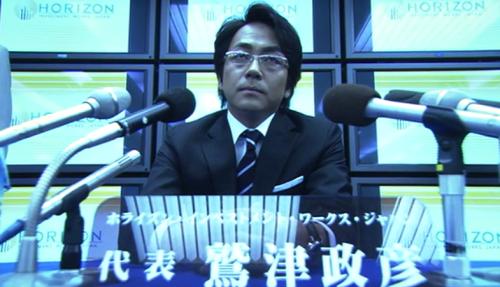 NHKドラマハゲタカ鷲津政彦