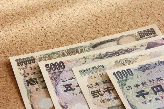 追加赤字国債の発行を検討