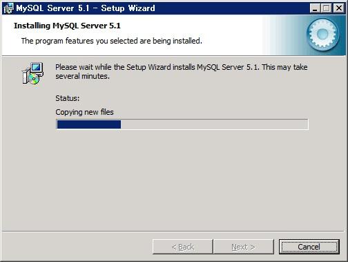 MySQLインストールなう