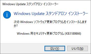 standalone_installer_kb3189866
