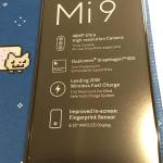 [スマホ] Xiaomi Mi9 購入。