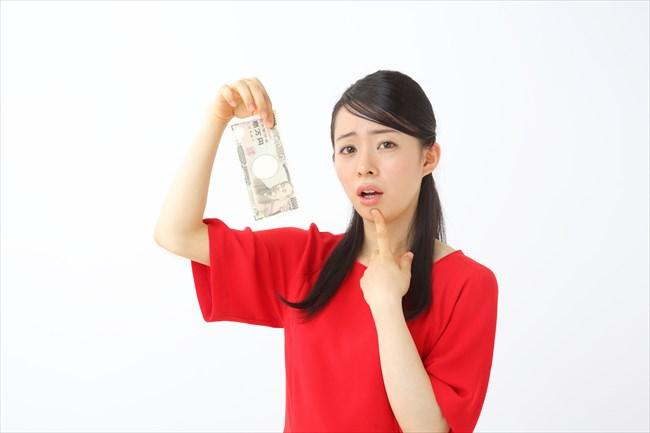 キャッシュロードから1万円もらえるの?