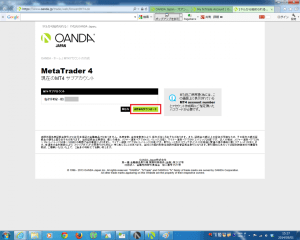OANDA MT4のダウンロード