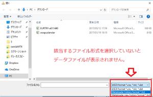 forextesterのインポートファイル形式