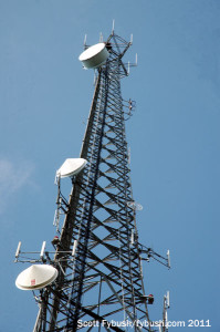 WBHQ's tower