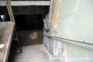 WHK's basement