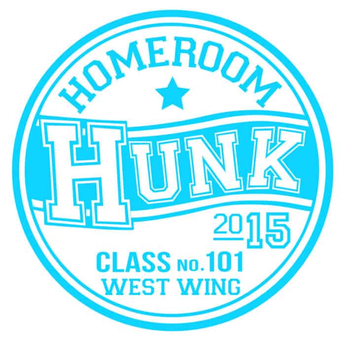 FREE Silhouette HTV  t-shirt cut file for your little homeroom hunk!