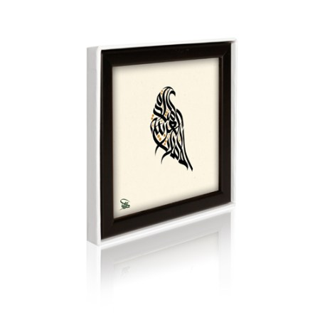 Emirates Icons - Falcon Canvas Art