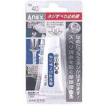 日本【ANEX】安力士起螺絲用鋼膏 #40