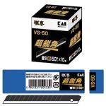 日本【KAI】貝印職專黑身細界刀片(9mm) VS-50