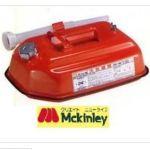 日本【MCKINLEY】麥堅尼日製電油罐 (迷你方形5L, 方形12L, 20L)
