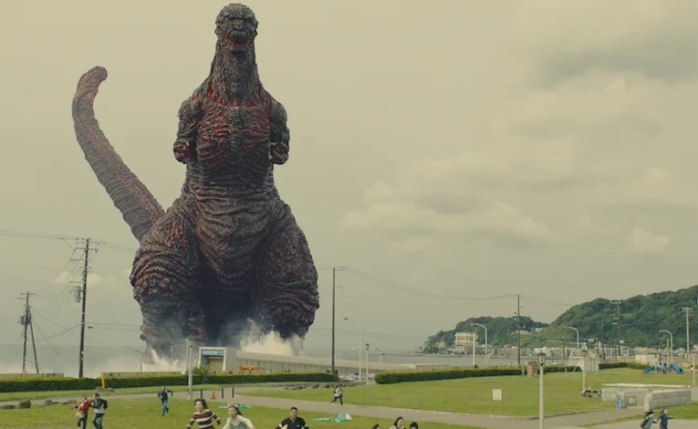 Geek Review:  Shin Godzilla