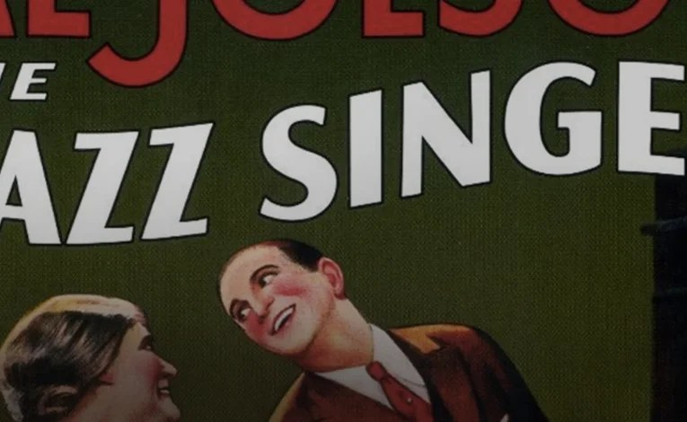 AFI Countdown Challenge #90:  The Jazz Singer