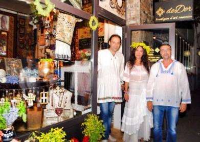 De Dor, boutique d'art roumain