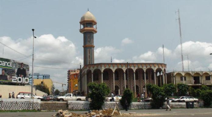 Mosquée du Commisariat du Littoral à Libreville