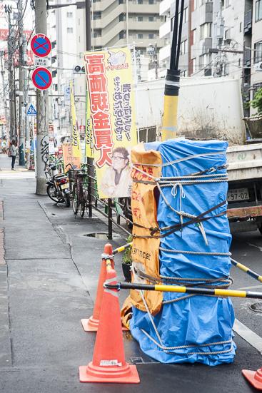 GHarhoff_Tokyo_140609-1