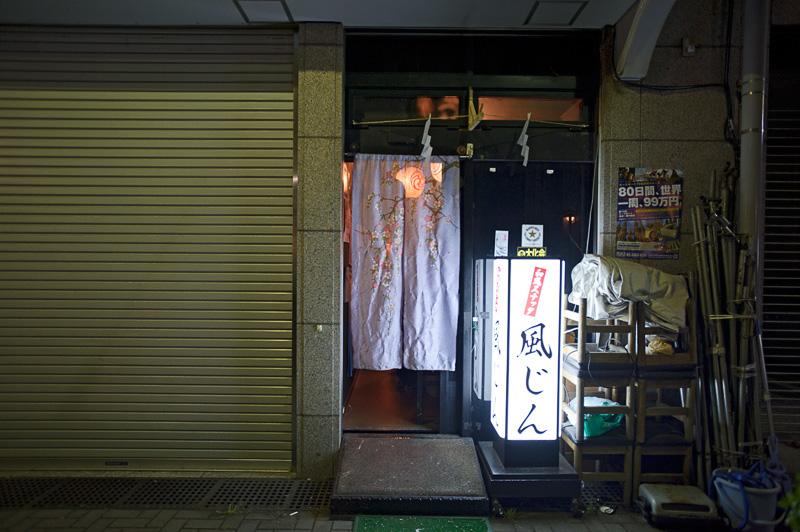 Tokyo, night