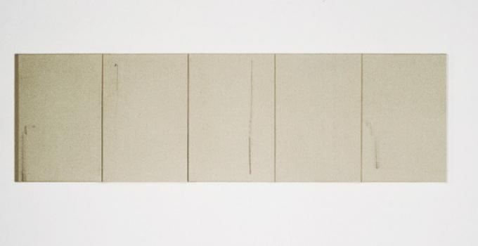 Gabriel Truan st impresion ordenador sobre tela (5x) 30 x 20 cm 1991